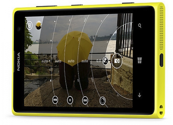 smart phone nokia 2 digital camera reviews  Nokia Lumia 1020: The Best Smartphone Camera?